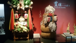 兵庫県立歴史博物館