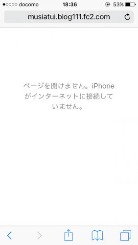 002_20151021184352eca.png