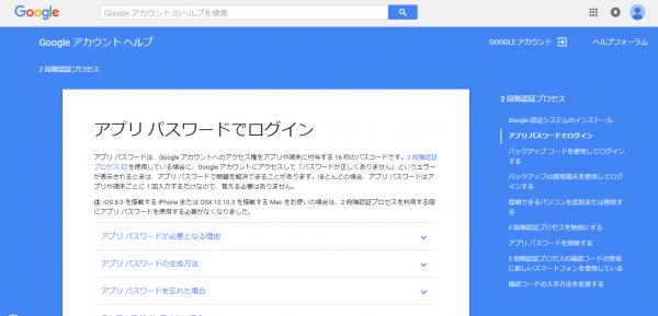 google20150916.png