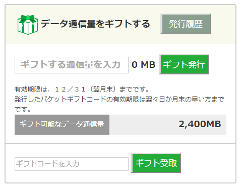 mineo20151106.png