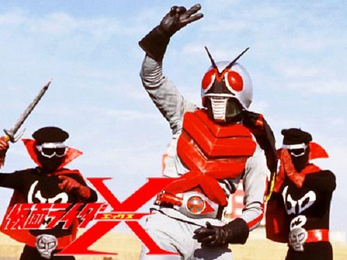 あのころの - 【仮面ライダーX】新しいコンセプト、キング ...