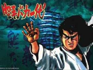 karatebaka-tsunoda.jpg