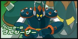 machineblaster-robo2.png