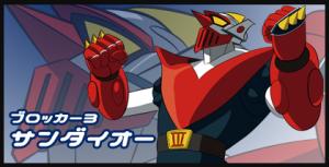 machineblaster-robo3.png