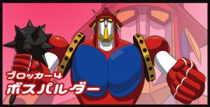 machineblaster-robo4.png