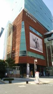 韓国映像資料院