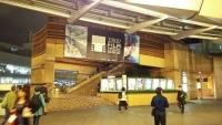東京国際映画祭メイン会場のTOHOシネマズ六本木ヒルズ