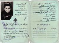 パスポート 我々の