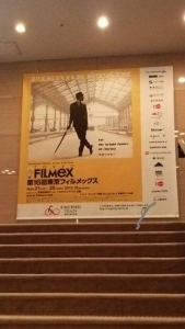 今年のフィルメックスのポスター