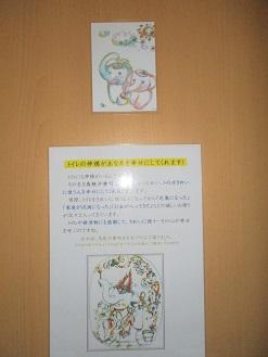 P8130157.jpg