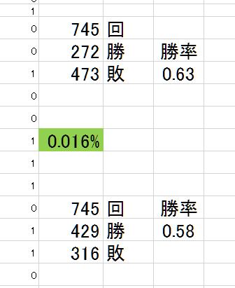 株式情報_2015-8-24_1-12-59_No-00
