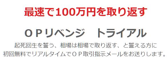 株式情報_2015-8-25_9-12-59_No-00