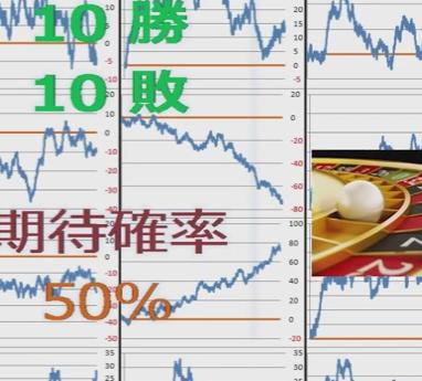 株式情報_2015-8-31_8-36-15_No-00