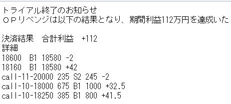 株式情報_2015-9-9_17-6-51_No-00