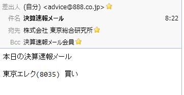 株式情報_2015-10-28_13-29-26_No-00