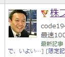 株式情報_2015-10-30_10-44-1_No-00