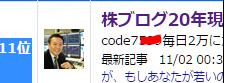 株式情報_2015-11-2_9-43-1_No-00