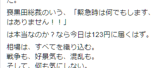 株式情報_2015-11-17_8-36-30_No-00