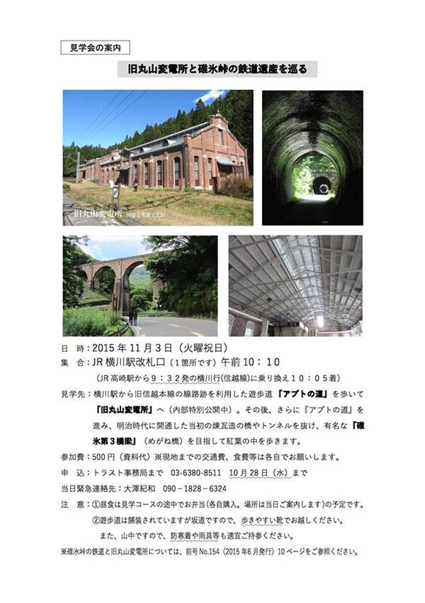 2015_9_30_1.jpg