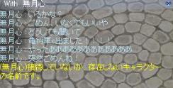 MVPcとな!?
