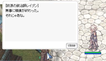 3万円・・・・