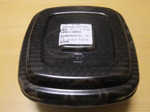 DSCF3444 (480x360)