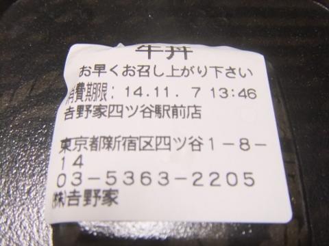 DSCF3446 (480x360)