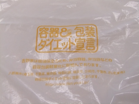 DSCF3437 (480x360)