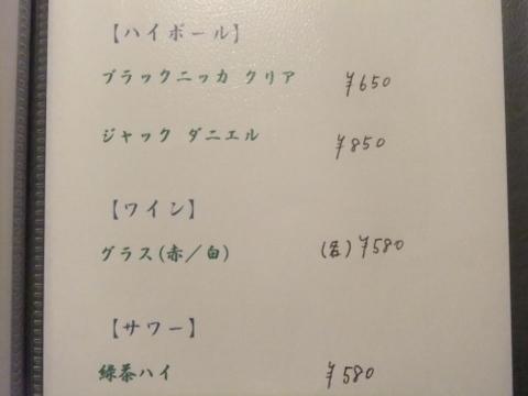 DSCF4029 (480x360)
