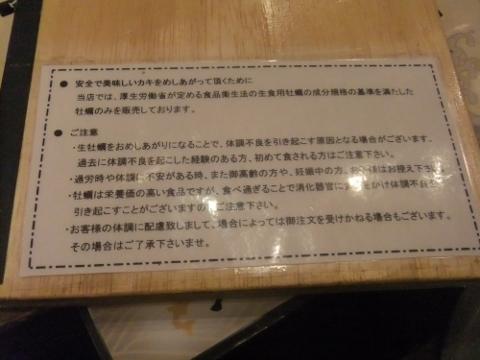 DSCF4179 (480x360)