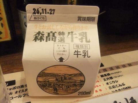 DSCF4166 (480x360)