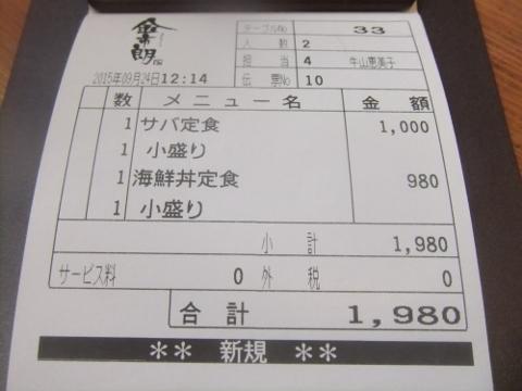 DSCF0009 (480x360)