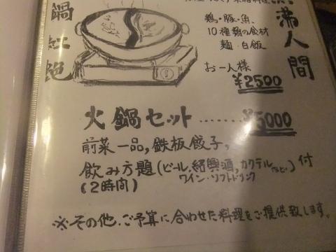 DSCF0137 (480x360)