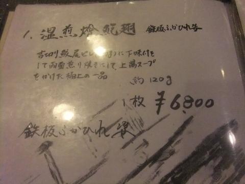 DSCF0114 (480x360)
