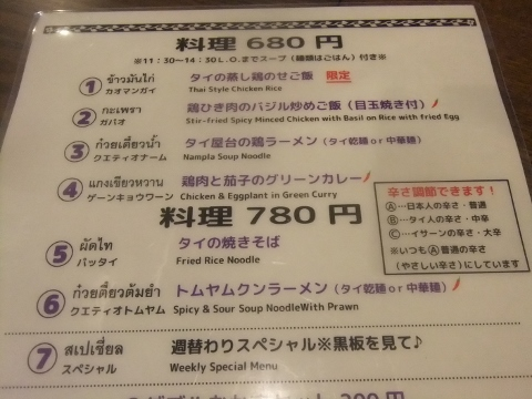 DSCF0246 (480x360)