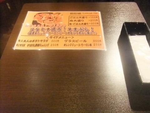 DSCF0335 (480x360)