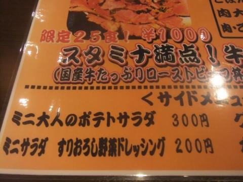 DSCF0332 (480x360)