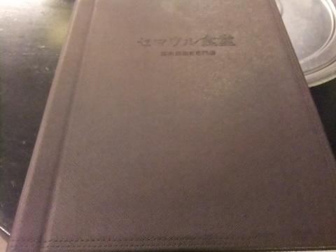 DSCF0714 (480x360)