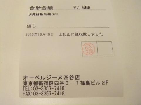 DSCF1086 (480x360)
