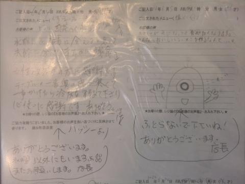 DSCF1274 (480x360)