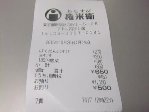 DSCF1371 (480x360)