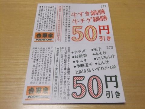 DSCF1499 (480x360)