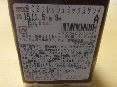 DSCF1694 (480x360)