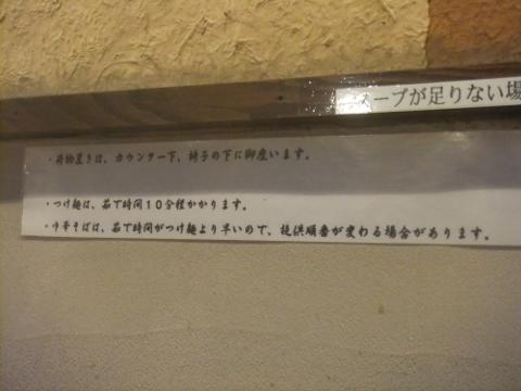 DSCF1980 (480x360)