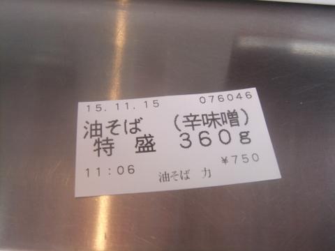 DSCF2127 (480x360)