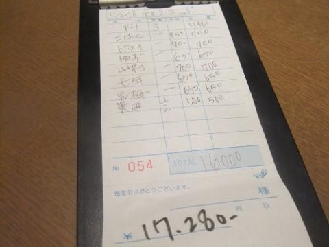 DSCF3296 (480x360)