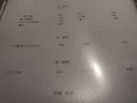 DSCF3233 (480x360)