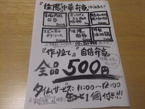 DSCF3543 (480x360)