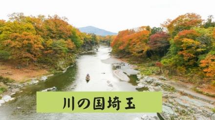kawanokunisaitama_201512071942381bc.jpg