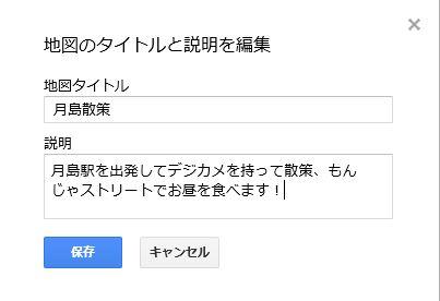 マイマップ4